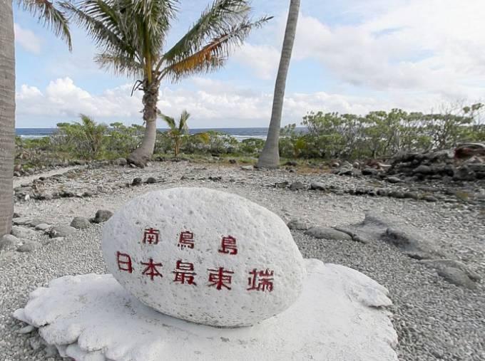 日本最東端の南鳥島パノラマビュー