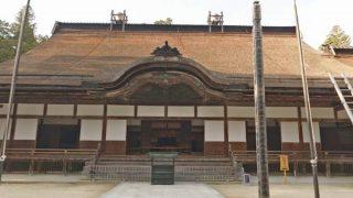 総本山金剛峯寺の境内パノラマビューと雨雲レーダー/和歌山県高野町