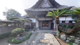 大原邸パノラマビュー(パノラマカメラ)と雨雲レーダー/大分県杵築市