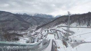 スキージャンプ台のスタート地点周辺パノラマビュー/ソチオリンピック