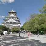 大阪城公園を散歩気分でみれるストリートビュー