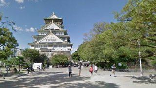 大阪城公園を散歩気分でみれるストリートビューと雨雲レーダー/大阪府大阪市