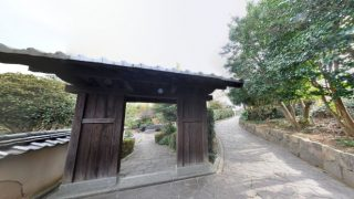 中根邸の裏側パノラマビューと雨雲レーダー/大分県杵築市