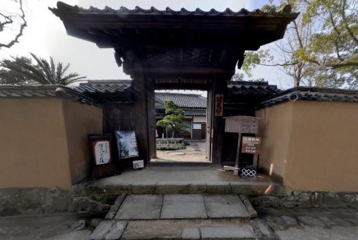 能見邸前パノラマビューと雨雲レーダー/大分県杵築市